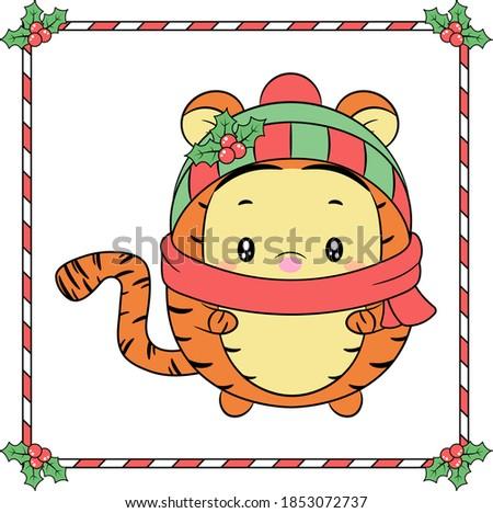 merry christmas cute tiger