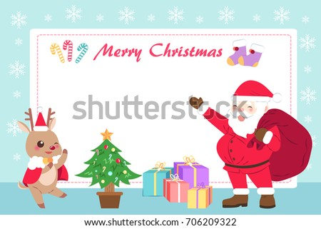 merry christmas day on the blue background #706209322