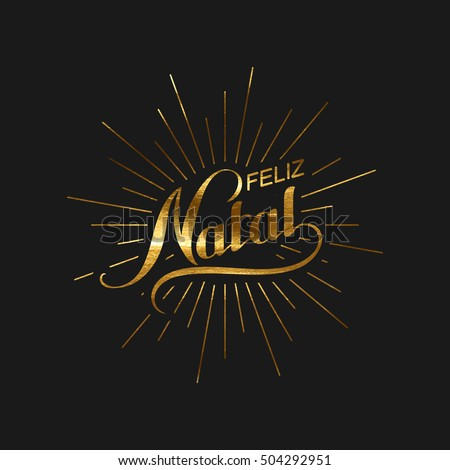 Merry Christmas. Feliz Natal. Vector Holiday Illustration. Golden Christmas Label With Light Rays Burst