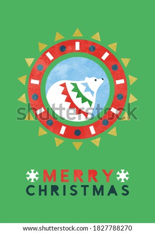 Merry Christmas greeting card illustration of polar bear with abstract geometric folk shapes in watercolor texture. Modern scandinavian design for minimalist party invitation or xmas greetings.