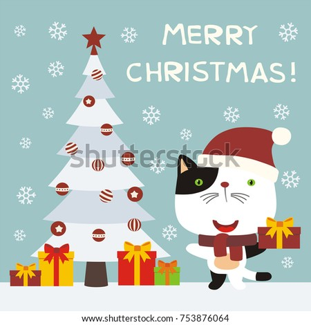 Merry Christmas! Greeting card with funny kitten cat with gifts ...