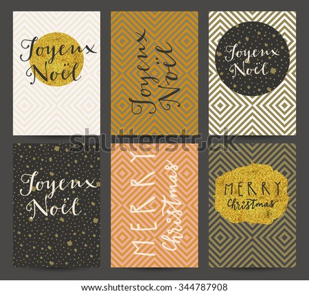 Merry Christmas. Joyeux Noel. Set of 6 awesome stylish trendy hand written greeting cards in retro style. Modern calligraphy, lettering, vignettes. Abstract geometric background. Vector #344787908
