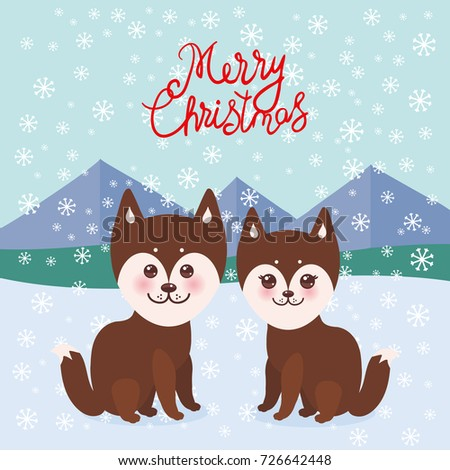 Stock Photo Merry Christmas New Year's card design Kawaii funny brown husky dog, face with large eyes and pink cheeks, boy and girl, mountain landscape snowflakes background. Vector