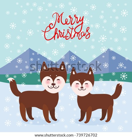 Stock Photo Merry Christmas New Year's card design Kawaii funny brown husky dog, face with large eyes and pink cheeks, boy and girl, mountain landscape snowflakes background. Vector illustration