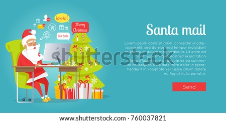 merry christmas web banner of