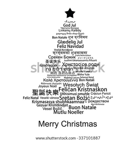 Merry Christmas Word Tag Cloud Shaped As A Tree Vector Winter Holiday Background Isolated
