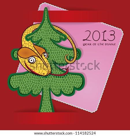 Змея, обвивающая новогоднюю елку