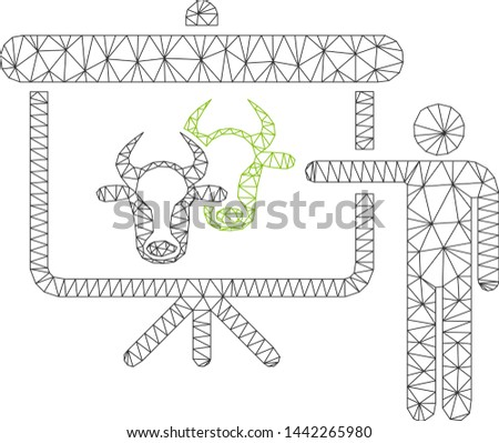 Mesh cattle public report polygonal icon vector illustration. Carcass model is based on cattle public report flat icon. Triangle mesh forms abstract cattle public report flat model.