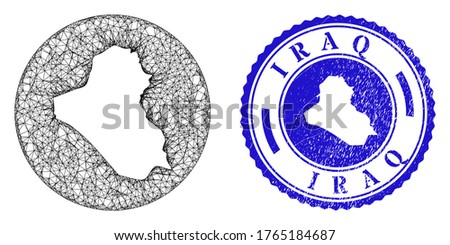Mesh inverted round Iraq map and grunge seal stamp. Iraq map is a hole in a round seal. Web mesh vector Iraq map in a circle. Blue rounded textured seal.