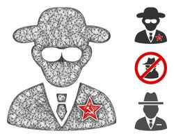 Mesh KGB spy polygonal web symbol vector illustration. Carcass model is created from KGB spy flat icon. Triangle mesh forms abstract KGB spy flat carcass.