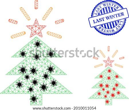 mesh polygonal shine christmas