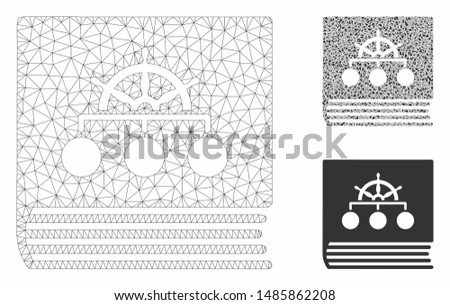Mesh ship guide book model with triangle mosaic icon. Wire carcass triangular mesh of ship guide book. Vector mosaic of triangles in various sizes, and color tones. Abstract 2d mesh ship guide book,