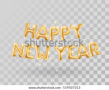 metallic gold letter balloons on transparent background 2017 happy new year gold letter balloons