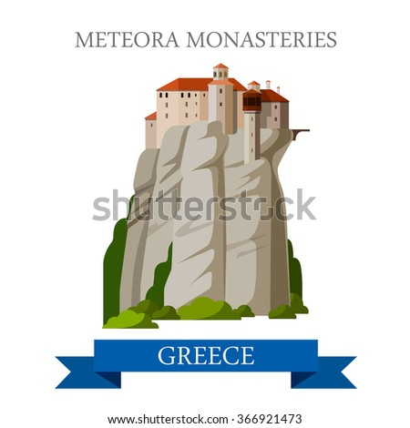 meteora monasteries greek...