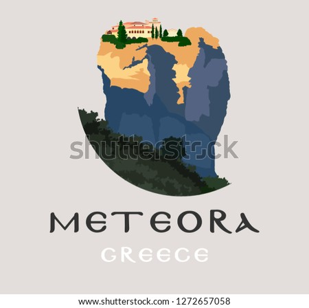 meteora rock monastery greece