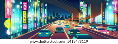 Metropolis nightlife cartoon vector background with cars going on four-line highway or freeway illuminated with bright neon signboards at night illustration. City outdoor visual advertising concept