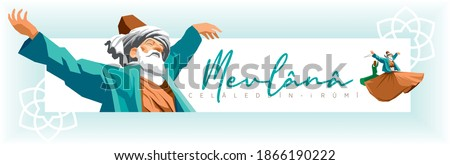 Mevlana Celaleddin-i Rumi,  Who is Whirling Dervish sufi religious dance. Stock photo ©