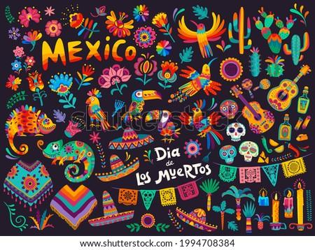 Mexican cartoon symbols of vector Dia de los Muertos or Day of Dead holiday background. Mexico Halloween sugar skulls, fiesta party sombrero hats and guitar, marigold flowers, altar and cactuses Foto stock ©