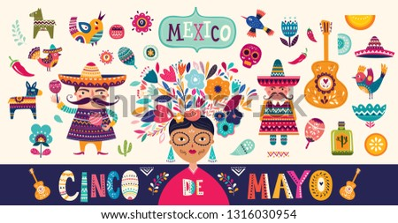 Mexican collection. Beautiful vector illustration with design  for Mexican holiday 5 may Cinco De Mayo. Vector template with traditional Mexican symbols skull, Mexican man, woman, guitar, flowers