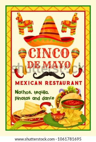 mexican restaurant festive menu