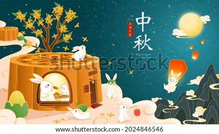 Mid Autumn Festival banner. Moon rabbits enjoying mooncakes and watching full moon at their reunion party. Holiday name and 15th day of the 8th lunar month written in Chinese