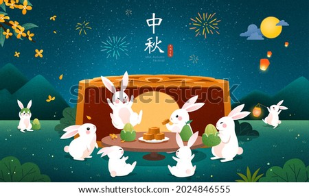 Mid Autumn Festival banner. Moon rabbits picnicking outdoor, eating mooncakes and pomelos as holiday celebration. Holiday name and 15th day of the 8th lunar month written in Chinese