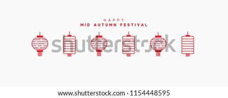 mid autumn festival banner