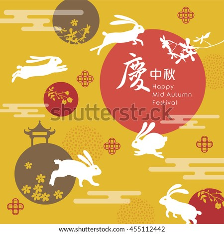 mid autumn festival design with