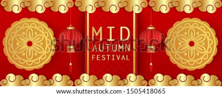 Mid autumn festival greeting card with moon cake and red lantern on red background