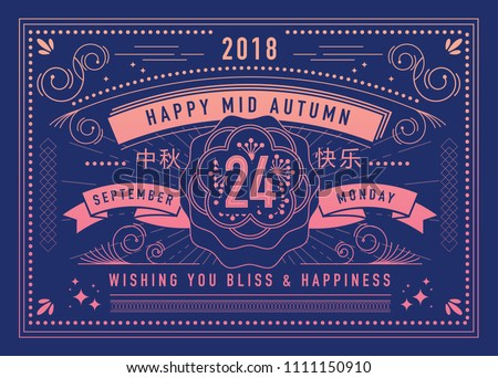 happy moon festival illustration download free vector art stock