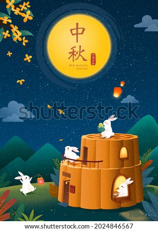 Mid Autumn Festival poster. Moon rabbits family enjoying dessert and watching full moon at mooncake house. Holiday name and 15th day of the 8th lunar month written in Chinese