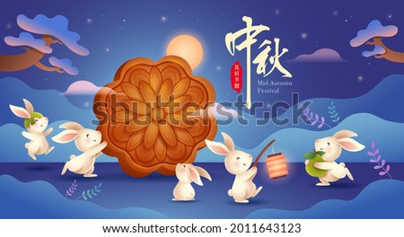 Mid Autumn Festival. Rabbits in mooncake festival celebration background. Translation - (title) Mid Autumn Festival (stamp) Blooming flower and full moon