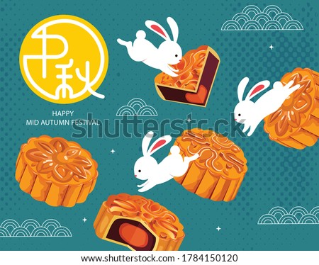 Mid Autumn Festival vector design with group of adorable rabbits jumping mooncakes. Chinese translate: Happy Mid Autumn Festival.