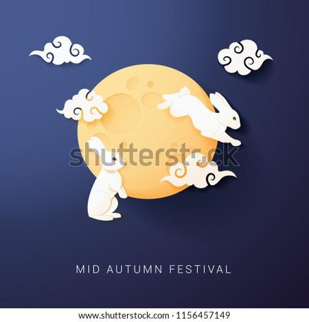 Mid autumn festival, with full moon and rabbit illustration