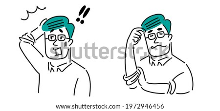 Middle-aged men in glasses manga-style illustration material. Shocked. Thinking.
