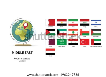Middle east countries flag vector. all world countries national flags.