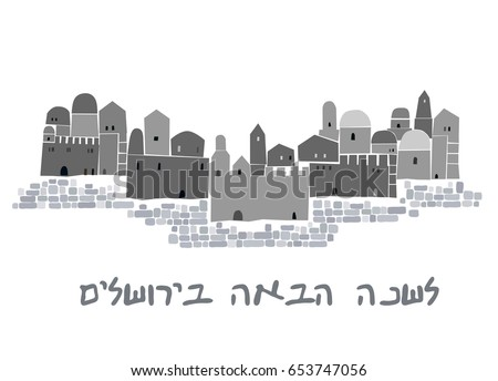 Middle East Town,Old City, Abstract  architecture, Historical place + Illustration with Hebrew text -