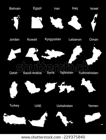 Middle east vector set of states high detailed silhouette illustration isolated on black background Middle east countries collection illustration Asia icon of middle east states