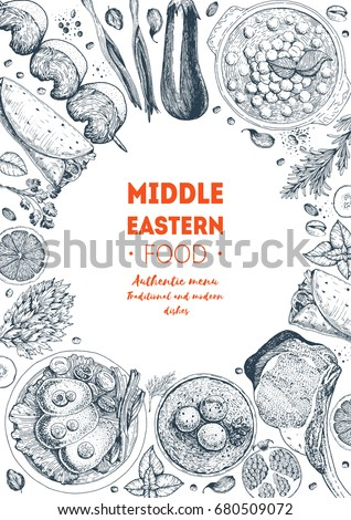 Middle eastern cuisine, vertical frame. Food menu design with hummus, kebab, shawarma, gefilte fish, matzoh ball soup. Vintage hand drawn sketch vector illustration. Middle eastern traditional food.