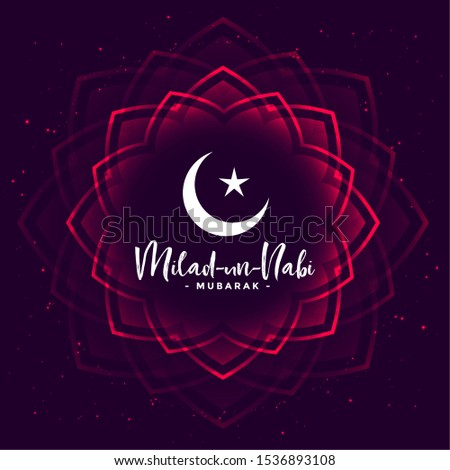 milad un nabi festival beautiful background design