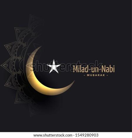 milad un nabi festival dark greeting design