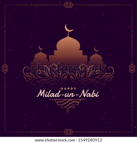 milad un nabi islamic festival greeting card design