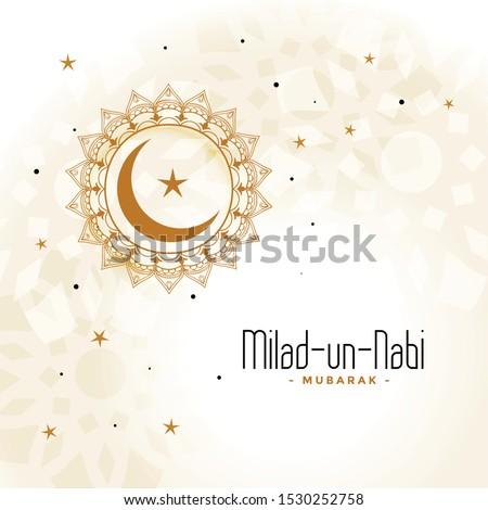 milad un nabi (Translation Birth of the Prophet) beautiful festival greeting background