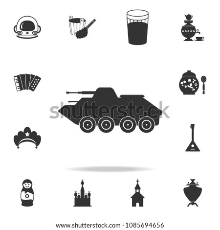 military armored vehicles icon