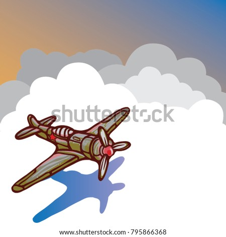 Military forces air force vector template border frame illustration