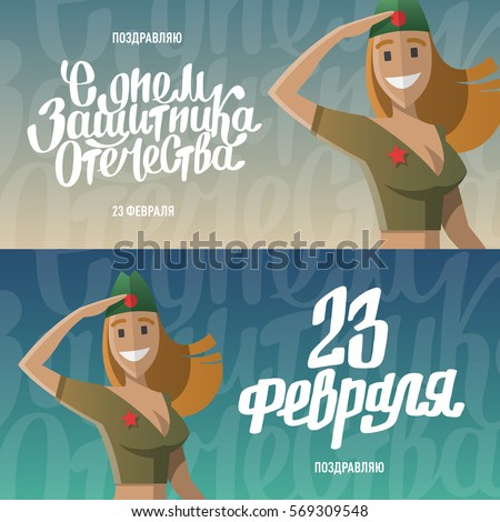 military women salute army