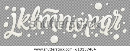 Milk typography set. White letters.