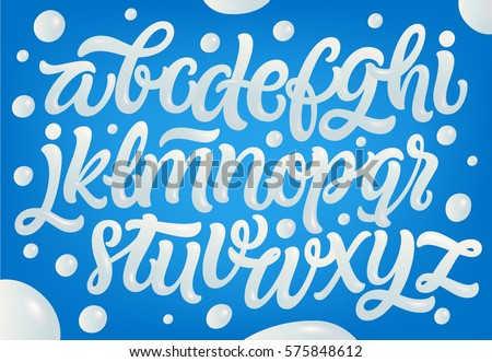 Milk, yogurt or cream alphabet set. White letters on blue background. Dairy design elements.