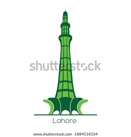 minar e pakistan is a national