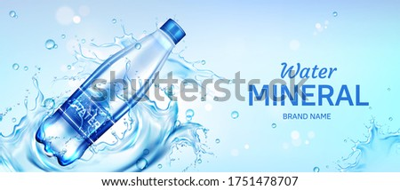 Mineral water bottle ad banner, plastic flask with pure drink and blank label floating on blue splashing aqua background, advertisement campaign, beverage promo, Realistic 3d vector illustration Foto stock ©